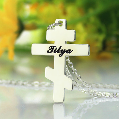 Silver Othodox Cross Engraved Name Necklace - The Name Jewellery™