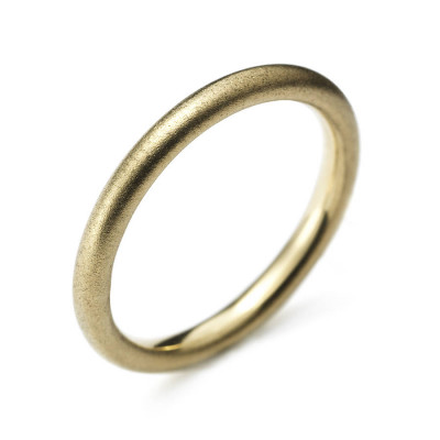 Yellow Gold Halo Ring - The Name Jewellery™