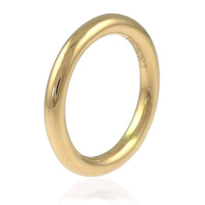 Halo Wedding Ring In 18ct Gold - The Name Jewellery™